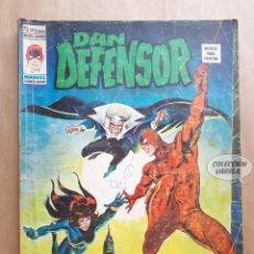 Fumetti: DAN DEFENSOR - EXTRA DE NAVIDAD - MENTE OFUSCADA - VÉRTICE. Lote 290105808