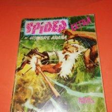 Cómics: SPIDER. EXTRA. EL HOMBRE ARAÑA. GRANUJA ESPACIAL. VERTICE TACO. Nº 3. DIFICIL.. Lote 291528228