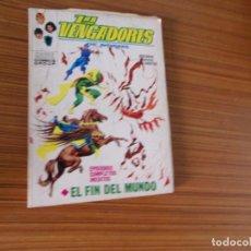 Cómics: LOS VENGADORES Nº 28 EDITA VERTICE. Lote 292535283
