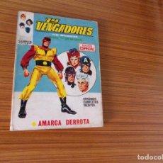 Cómics: LOS VENGADORES Nº 10 EDITA VERTICE. Lote 292535493