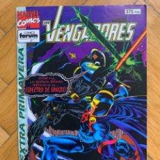 Cómics: LOS VENGADORES EXTRA PRIMAVERA 1994 - MUY BUEN ESTADO D2. Lote 292556718