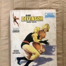 Cómics: DAN DEFENSOR, DARÉ-DEVIL, NÚMERO 2, AÑO 1969, (VÉRTICE), EDICIÓN ESPECIAL!!.. Lote 293520513