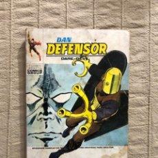 Cómics: DAN DEFENSOR, DARÉ-DEVIL, NÚMERO 48, AÑO 1973, (VÉRTICE).. Lote 293520663