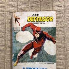 Cómics: DAN DEFENSOR, DARÉ DEVIL, NÚMERO 47, AÑO 1974, (VÉRTICE).. Lote 293520728