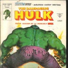 Cómics: THE RAMPAGING HULK VOLUMEN 1 VÉRTICE MARVEL NÚMERO 14. Lote 293634848