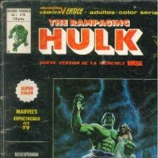 Cómics: THE RAMPAGING HULK VOLUMEN 1 VÉRTICE MARVEL NÚMERO 15. Lote 293636843