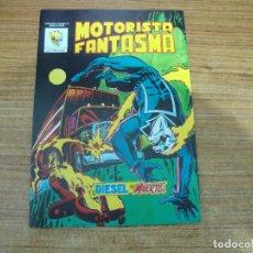 Fumetti: COMIC EL MOTORISTA FANTASMA Nº 2. Lote 293706653