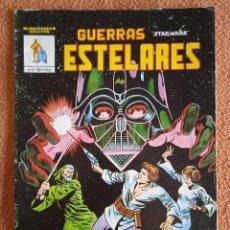 Cómics: GUERRAS ESTELARES 2 ESTRELLA DE LA MUERTE VÉRTICE. Lote 293933318