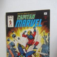 Cómics: HEROES MARVEL V.2 Nº 58 CAPITÁN MARVEL MUNDI-COMICS VÉRTICE ARX151 LV. Lote 293969848