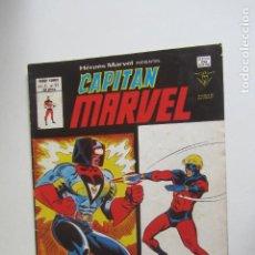 Cómics: HEROES MARVEL V.2 Nº 57 CAPITÁN MARVEL MUNDI-COMICS VÉRTICE ARX151 LV. Lote 293969998