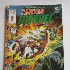 Cómics: HEROES MARVEL V.2 Nº 56 CAPITÁN MARVEL MUNDI-COMICS VÉRTICE ARX151 LV. Lote 293970178