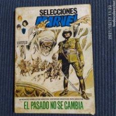 Cómics: VERTICE SELECCIONES MARVEL Nº 22 TACO VOL 1. Lote 294004383
