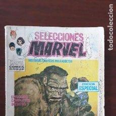 Cómics: SELECCIONES MARVEL VÉRTICE VOLUMEN VOL. 1 Nº 12. Lote 294056558