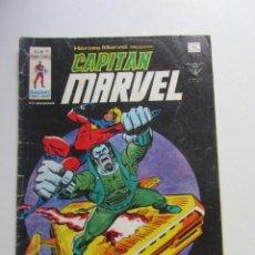 Cómics: HEROES MARVEL V.2 Nº 51 CAPITÁN MARVEL MUNDI-COMICS VÉRTICE ARX151 LV. Lote 294062423
