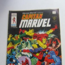 Cómics: HEROES MARVEL V.2 Nº 50 CAPITÁN MARVEL MUNDI-COMICS VÉRTICE ARX151 LV. Lote 294062683