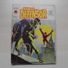 Cómics: DAN DEFENSOR VOLUMEN 2. Lote 294064623
