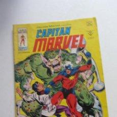 Cómics: HEROES MARVEL V.2 Nº 48 CAPITÁN MARVEL MUNDI-COMICS VÉRTICE ARX151 LV. Lote 294074798
