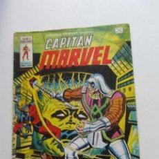 Cómics: HEROES MARVEL V.2 Nº 46 CAPITÁN MARVEL MUNDI-COMICS VÉRTICE ARX151 LV. Lote 294075293