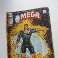 Cómics: HEROES MARVEL V.2 Nº 41 OMEGA, 1978 MUNDI-COMICS VÉRTICE ARX151 LV. Lote 294078793