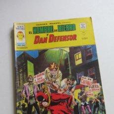 Cómics: HEROES MARVEL V.2 Nº 35 HOMBRE DE HIERRO Y DAN DEFENSOR MUNDI-COMICS VÉRTICE ARX151 LV. Lote 294084013
