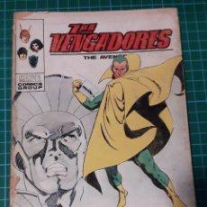 Cómics: COMIC VERTICE LOS VENGADORES 44 VENGADOR CONTRA INHUMANO. Lote 294110518