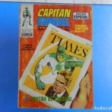 Cómics: CAPITAN MARVEL, NUMERO 5, EDICIONES VERTICE TACO.. Lote 294447058
