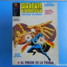 Cómics: DOCTOR EXTRAÑO, NUMERO 2, EDICIONES VERTICE TACO.. Lote 294447493