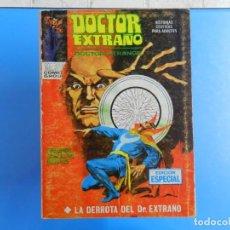 Cómics: DOCTOR EXTRAÑO, NUMERO 3, EDICIONES VERTICE TACO.. Lote 294447673
