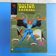 Cómics: DOCTOR EXTRAÑO, NUMERO 10, EDICIONES VERTICE TACO.. Lote 294448363