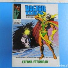 Cómics: DOCTOR EXTRAÑO, NUMERO 13, EDICIONES VERTICE TACO.. Lote 294448593