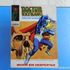 Cómics: DOCTOR EXTRAÑO, NUMERO 14, EDICIONES VERTICE TACO.. Lote 294448773