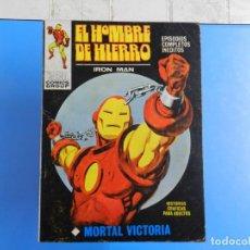 Cómics: EL HOMBRE DE HIERRO, NUMERO 24, EDICIONES VERTICE TACO.. Lote 294448973