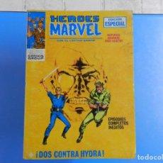 Cómics: HEROES MARVEL, NUMERO 4, EDICIONES VERTICE TACO.. Lote 294449208