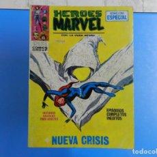 Cómics: HEROES MARVEL, NUMERO 10, EDICIONES VERTICE TACO.. Lote 294449383