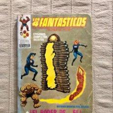 Cómics: LOS 4 FANTASTICOS, NUMERO 33,EDICION ESPECIAL, AÑO 1972, ( VERTICE). Lote 294502753