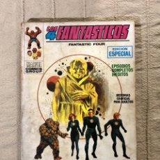 Cómics: LOS 4 FANTASTICOS, NUMERO 14, EDICION ESPECIAL, AÑO 1970, ( VERTICE). Lote 294504123