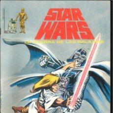 Cómics: STAR WARS LA GUERRA DE LAS GALAXIAS LINEA 83 VÉRTICE MARVEL NÚMERO 2. Lote 294811188