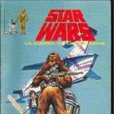 Cómics: STAR WARS LA GUERRA DE LAS GALAXIAS LINEA 83 VÉRTICE MARVEL NÚMERO 3. Lote 294811423