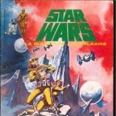 Cómics: STAR WARS LA GUERRA DE LAS GALAXIAS LINEA 83 VÉRTICE MARVEL NÚMERO 4. Lote 294811643