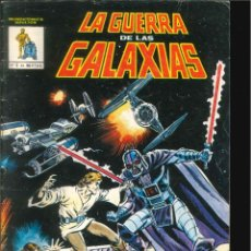Cómics: LA GUERRA DE LAS GALAXIAS MUNDICÓMICS VÉRTICE MARVEL NÚMERO 3. Lote 294812323
