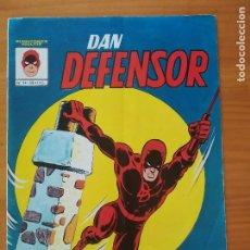 Cómics: DAN DEFENSOR Nº 1 - MUNDICOMICS - VERTICE (R1). Lote 295034463