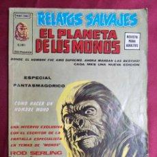 Fumetti: RELATOS SALVAJES. EL PLANETA DE LOS MONOS. VOL 2. Nº 1. VERTICE. Lote 295369663