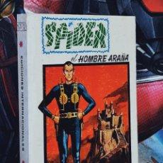 Cómics: EXCELENTE ESTADO SPIDER 2 EDICIONES INTERNACIONALES ESPECIAL TACO COMICS VERTICE. Lote 295401568