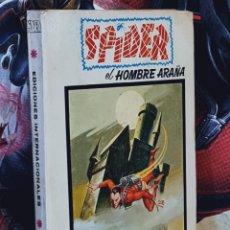 Cómics: MUY ESTADO SPIDER 7 EDICIONES INTERNACIONALES ESPECIAL TACO COMICS VERTICE. Lote 295402678