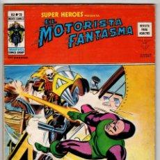 Cómics: SUPER HEROES V2 Nº 73 (VERTICE 1976) MOTORISTA FANTASMA.. Lote 295446788