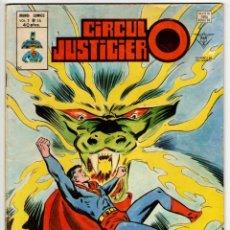 Cómics: CIRCULO JUSTICIERO Nº 14 (VERTICE 1980) PENULTIMO DE LA COLECCION.. Lote 295461083