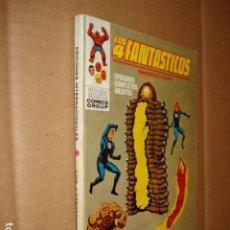 Cómics: LOS 4 FANTÁSTICOS 33: EL PODER DE ... EL, 1972, VERTICE, MUY BUEN ESTADO. Lote 295710248