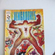 Cómics: LOS VENGADORES VOL. 2 II Nº 37 MUNDI-COMICS VÉRTICE ETX LV. Lote 295968233