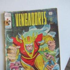 Cómics: LOS VENGADORES VOL. 2 II Nº 35 MUNDI-COMICS VÉRTICE ETX LV. Lote 295968858