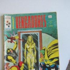 Cómics: LOS VENGADORES VOL. 2 II Nº 34 MUNDI-COMICS VÉRTICE ETX LV. Lote 295969098